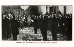 Ujedinjenje Srba, Hrvata i Slovenaca